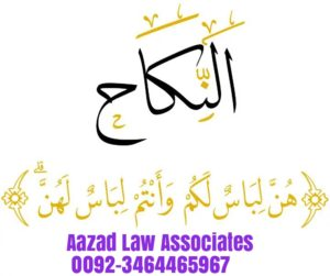 Services of nikah khawan in Lahore