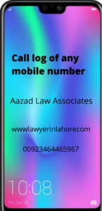 CALL LOG OF ANY MOBILE NUMBER