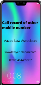 Call record of other mobile number